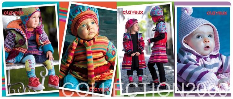 Французская Одежда Для Детей